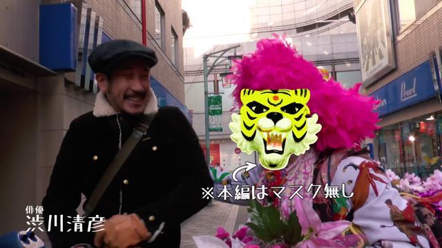 """画像: 人呼んで""""新宿タイガー""""!一体何者か、そして--『新宿タイガー』予告 youtu.be"""