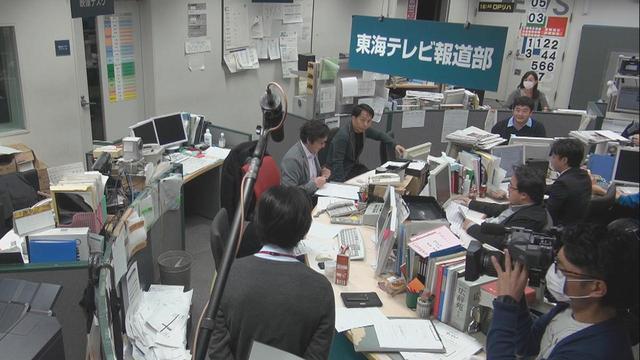 画像3: (C)東海テレビ放送