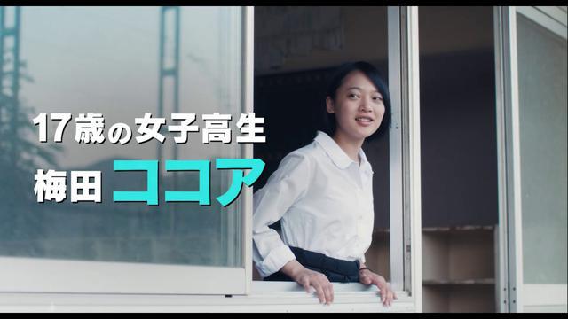 画像: 現代社会の閉塞感を打ち破るハイパー青春活劇『JKエレジー』本予告 youtu.be