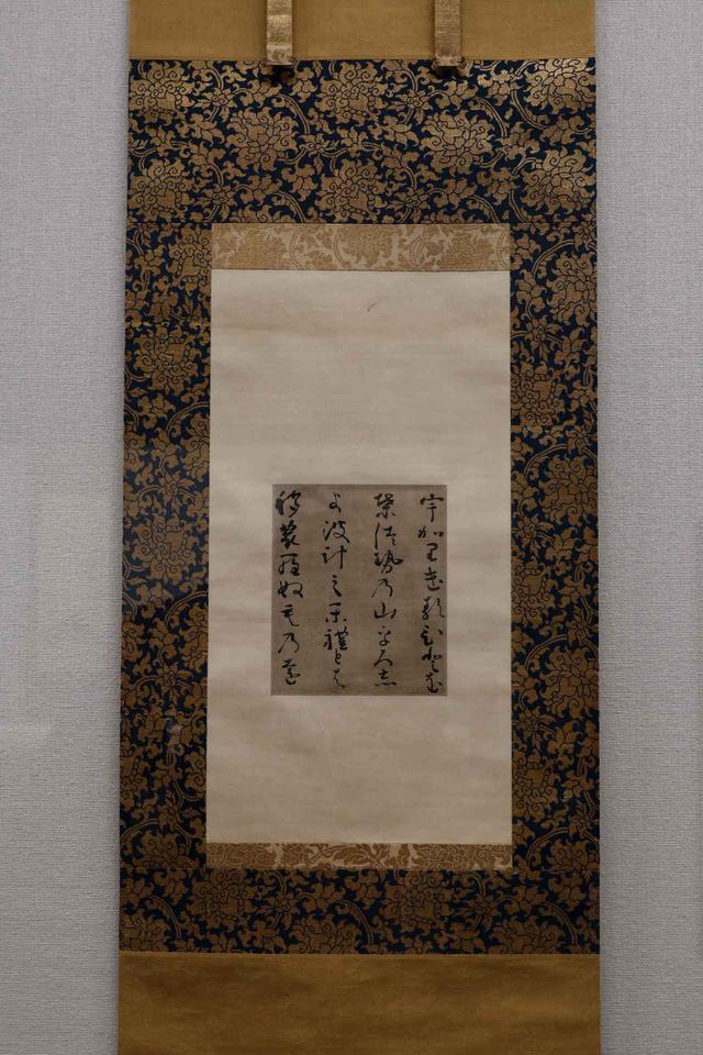 画像: 藤原定家 小倉色紙「うかりける…」 鎌倉時代13世紀 北三井家旧蔵
