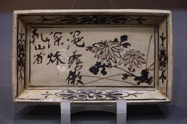 画像: 尾形乾山 銹絵絵替長角皿 (4枚のうち1枚) 江戸時代18世紀 室町三井家旧蔵