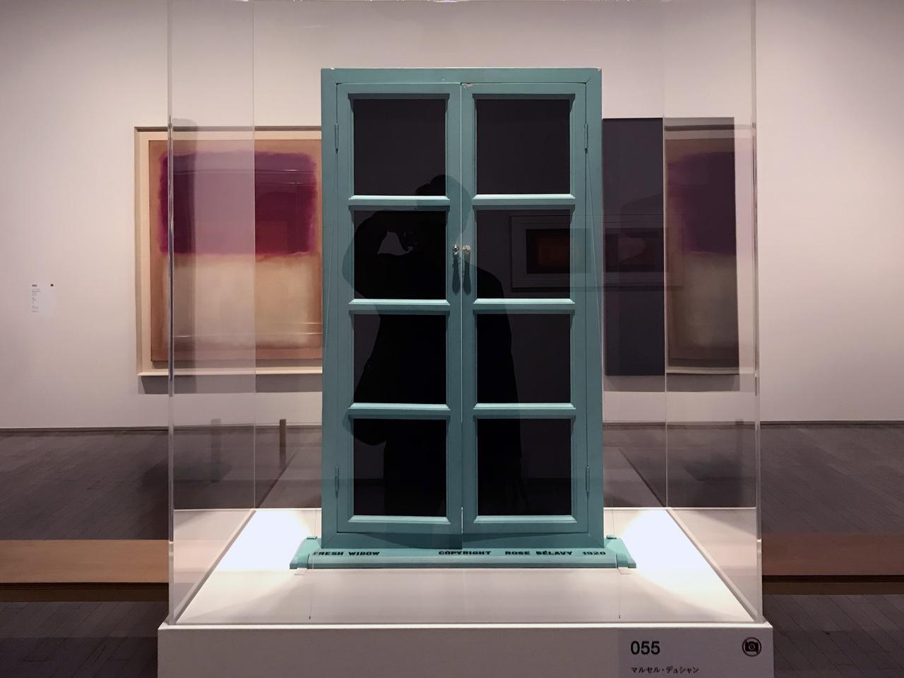 画像: マルセル・デュシャン《フレッシュ・ウィドウ》1920/1964 京都国立近代美術館 photo©saitomoichi