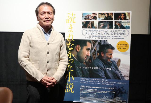 画像: 東京大学名誉教授 野谷文昭さん