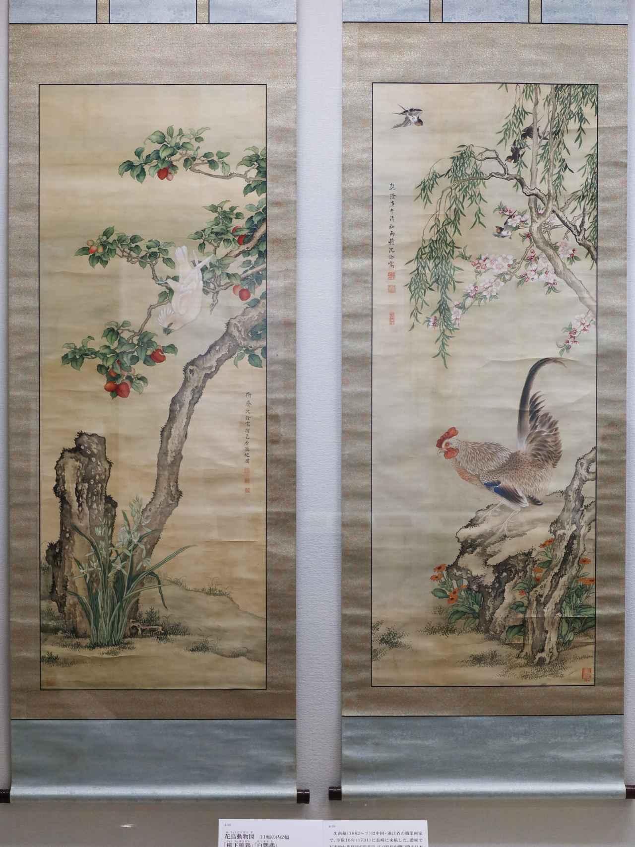 画像: 沈南蘋 三井家の北家が所有した「花鳥動物図」全11幅のうち2幅、「柳下雄鶏」(右)と「白鸚鵡」(左)、中国・清時代 乾隆15(1750)年 明治天皇の皇后・美子妃のための茶会で掛けられた2枚・後述