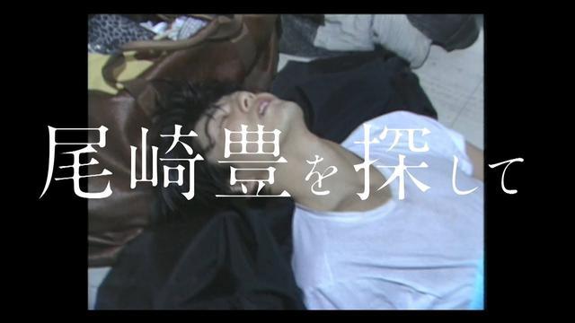 画像: 『尾崎豊を探して』【第3弾】劇場予告編 youtu.be