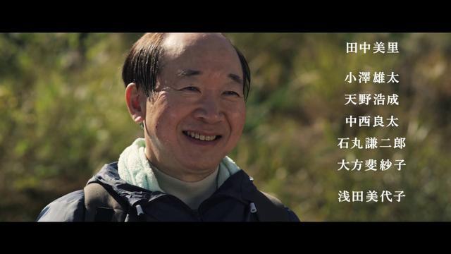 画像: 映画「山中静夫氏の尊厳死」予告編 youtu.be