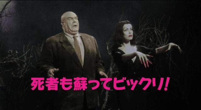 """画像5: 予告❗️これは観るべき‼︎史上サイテー映画監督エド・ウッドの""""映画史上最低映画""""『プラン9・フロム・アウタースペース』<総天然色版><ビスタサイズ>で日本初上陸!"""