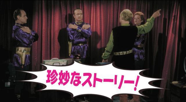 """画像3: 予告❗️これは観るべき‼︎史上サイテー映画監督エド・ウッドの""""映画史上最低映画""""『プラン9・フロム・アウタースペース』<総天然色版><ビスタサイズ>で日本初上陸!"""