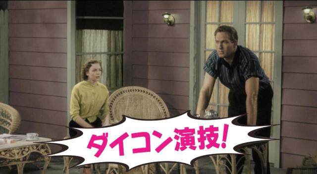 """画像2: 予告❗️これは観るべき‼︎史上サイテー映画監督エド・ウッドの""""映画史上最低映画""""『プラン9・フロム・アウタースペース』<総天然色版><ビスタサイズ>で日本初上陸!"""