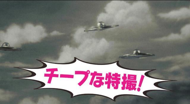 """画像4: 予告❗️これは観るべき‼︎史上サイテー映画監督エド・ウッドの""""映画史上最低映画""""『プラン9・フロム・アウタースペース』<総天然色版><ビスタサイズ>で日本初上陸!"""