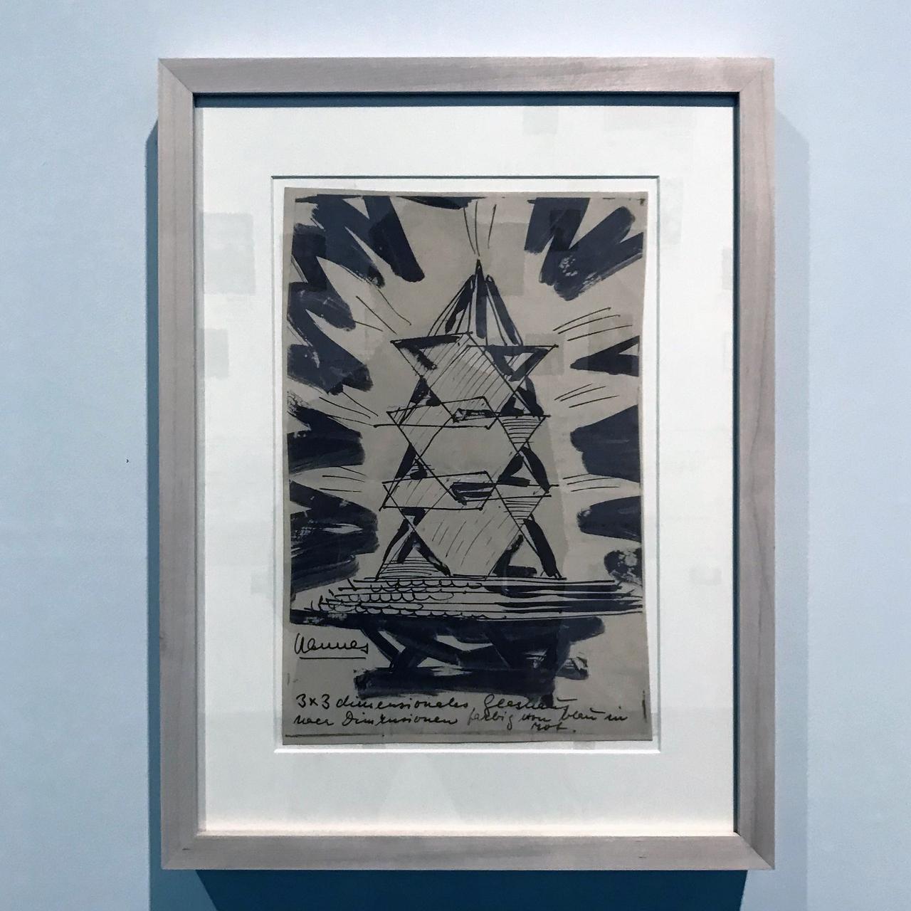 画像: ハンス・シャロウン《ハンス・シャロウンによるガラスの家のプロジェクトのためのドローイング》 1919または1920 カナダ建築センター photo©saitomoichi
