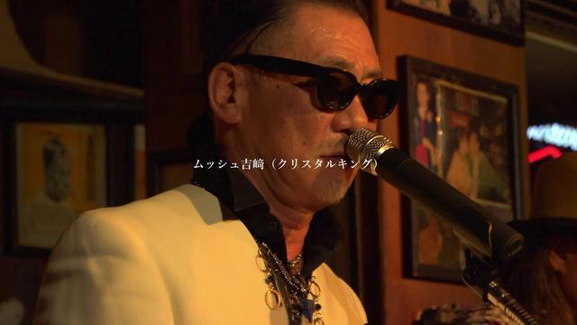 画像: クレイジーケンバンドの聖地!横浜の伝説のライブハウスを撮った音楽ドキュメンタリー『FRIDAY』予告 youtu.be