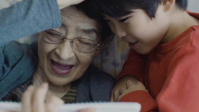 画像: 『ヘタクソで上手な絵』(17)  上田慎一郎監督、藤野優光