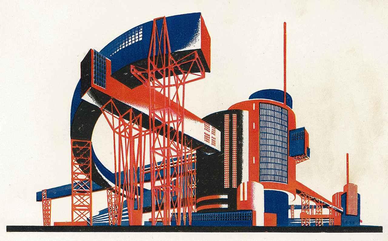 画像: ヤーコフ・チェルニホフ 書籍『建築ファンタジー 101 のカラー・コンポジション、101 の建築小図』より挿図 1933 年 個人蔵