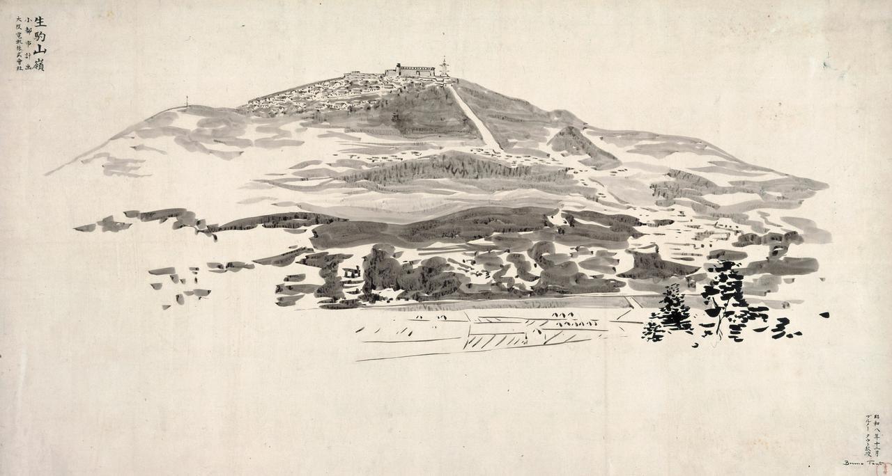 画像: ブルーノ・タウト《生駒山嶺小都市計画、遠望図、1933 年12 月》1933 年 大和文華館蔵