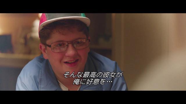 画像: 『ロング・ショット 僕と彼女のありえない恋』本編映像_フレッドの初恋 youtu.be