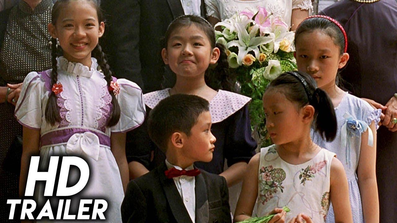 画像: Yi Yi (2000) ORIGINAL TRAILER [HD 1080p] youtu.be