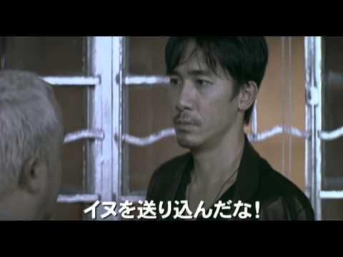 画像: インファナル・アフェア(字幕版)(プレビュー) youtu.be
