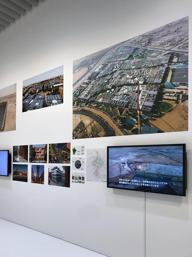 画像: セクション1 「都市の新たな可能性」 展示風景:フォスター+パートナーズ 《マスダール・シティ》 photo©saitomoichi