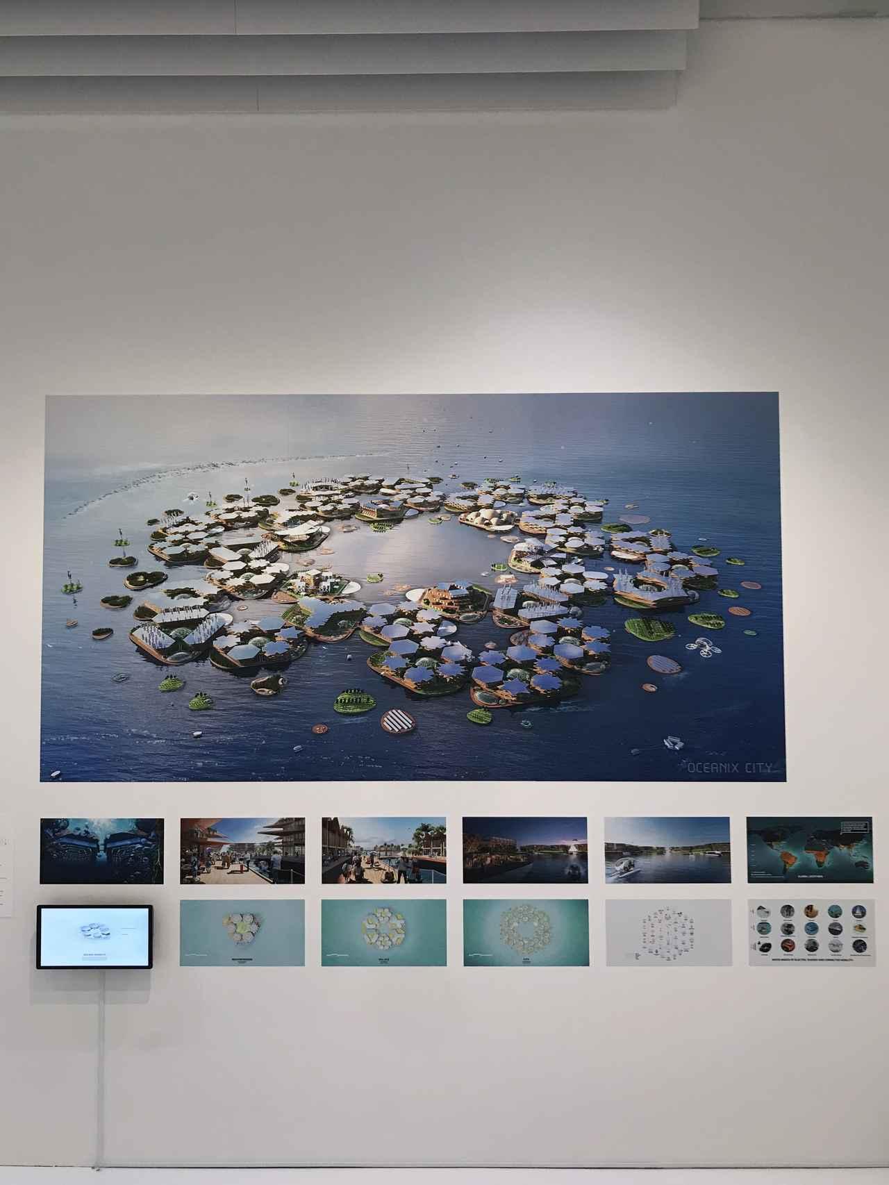 画像: セクション1 「都市の新たな可能性」 展示風景:ビャルケ・インゲルス・グループ 《オーシャニクス・シティ》 2019年 photo©saitomoichi