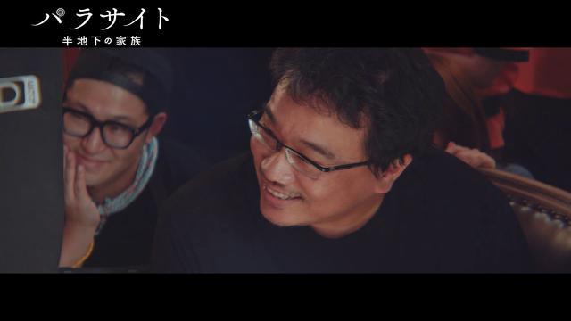 画像: 映画史を変えるポン・ジュノ監督『パラサイト 半地下の家族』の最高峰スタッフが、傑作誕生の究極のこだわりを語る特別映像 youtu.be