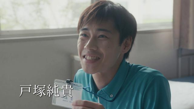 画像: 映画『ケアニン~こころに咲く花~』予告編 youtu.be