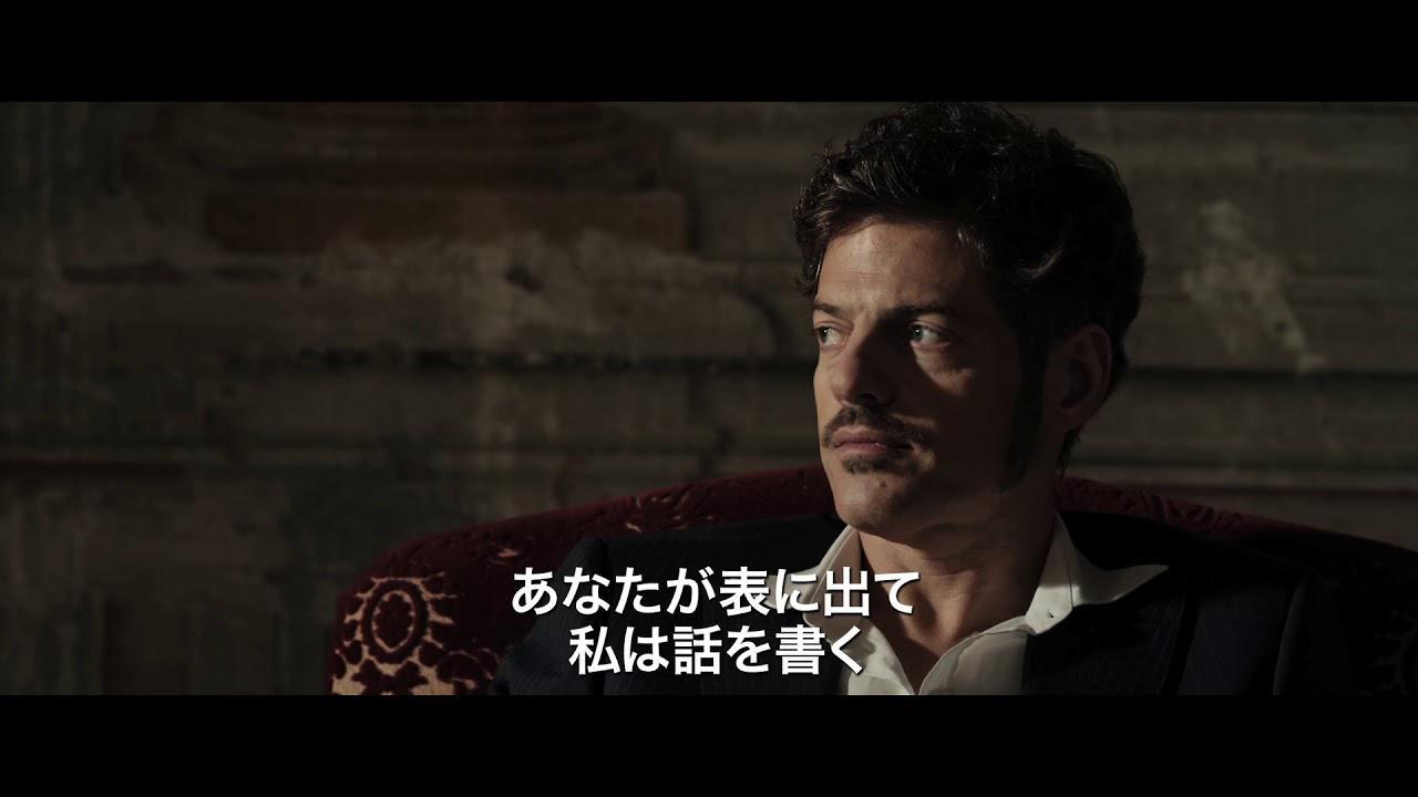 画像: ロベルト・アンドー監督最新作『盗まれたカラヴァッジョ』予告 youtu.be
