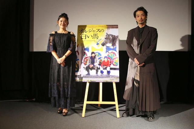 画像: 左より、竹葉リサ監督、森山未來さん