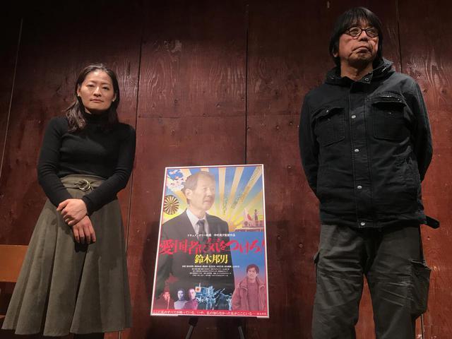 画像: 左より中村真夕監督、森達也(映画監督)