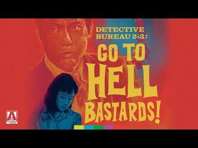 画像: Detective Bureau 2-3: Go to Hell Bastards! - The Arrow Video Story youtu.be