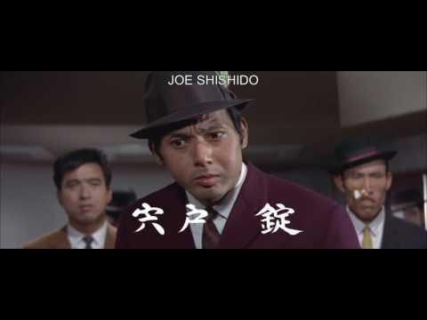 画像: Danger Pays (1962) - HD Trailer [1080p] // 危いことなら銭になる youtu.be