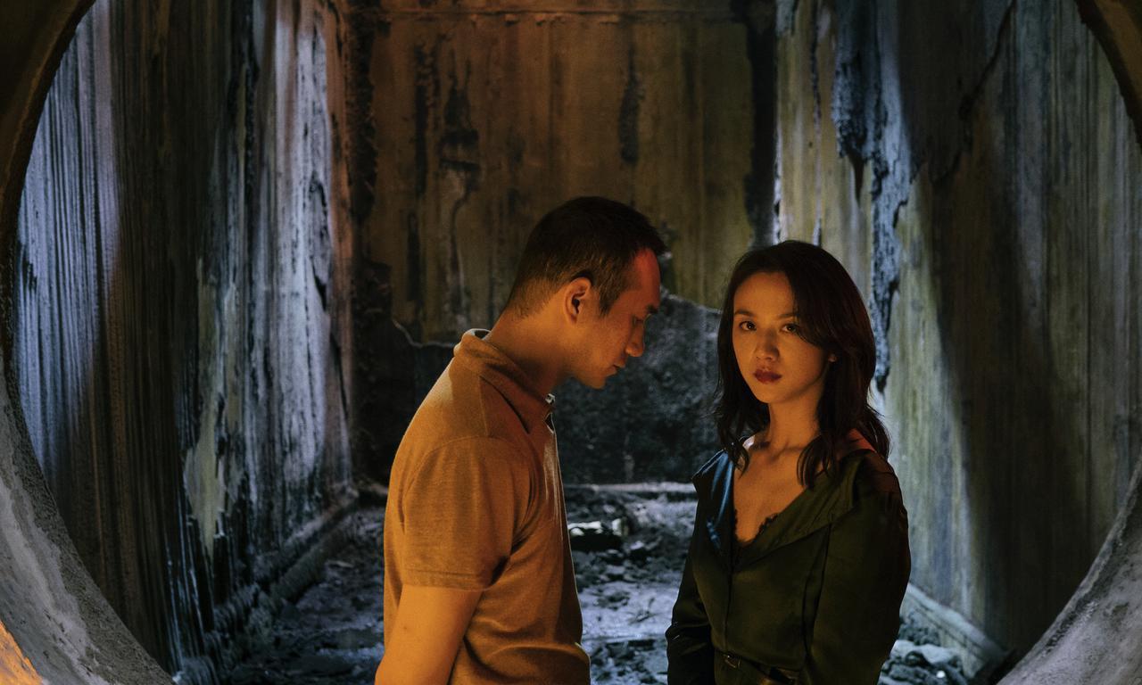 画像7: ©2018 Dangmai Films Co., LTD, Zhejiang Huace Film & TV Co., LTD - Wild Bunch / ReallyLikeFilms
