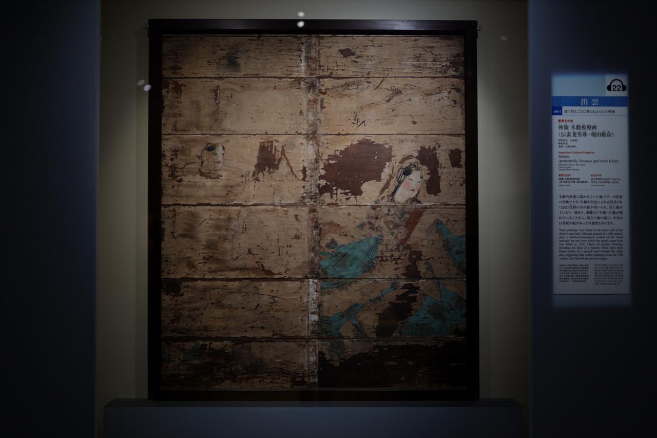 画像: 神像 本殿板壁画 伝素戔男(スサノオ)尊・稲田姫(イナダヒメ)命 室町時代16世紀 島根・八重垣神社 重要文化財