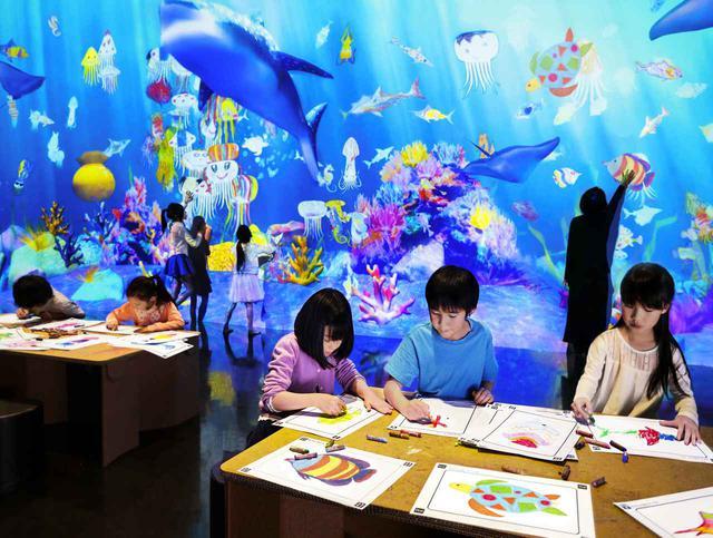 画像: お絵かき水族館 Sketch Aquarium