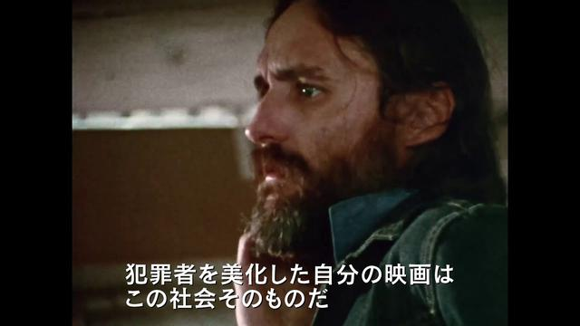 画像: デニス・ホッパーをを巡る過激な異色ドキュメンタリー『アメリカンドリーマー』 日本語字幕板 予告 youtu.be