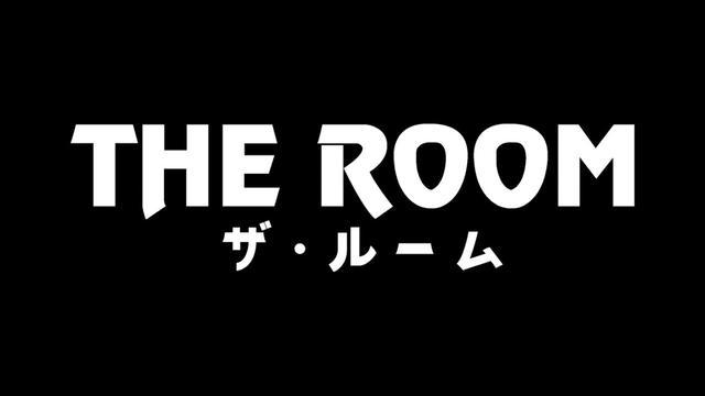 画像1: 『ザ・ルーム』日本オリジナル予告編 youtube.com