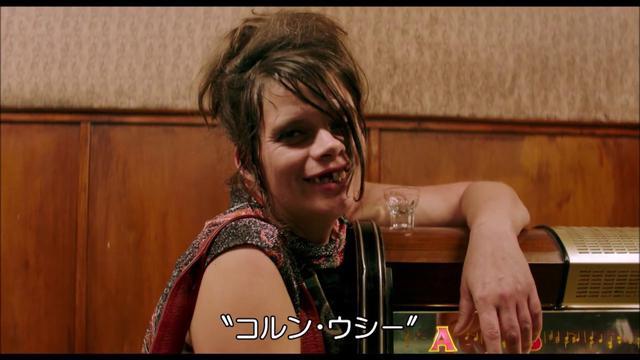 画像: 殺人鬼フリッツ・ホンカ以上に超曲者で強烈なキャラクターが勢揃い! youtu.be