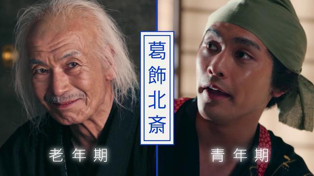 画像: 北斎の知られざる生涯を初めて描く映画『HOKUSAI』特報 youtu.be