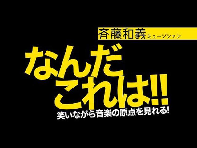 画像: アニメーション映画『音楽』コメント予告編 2020年1月11日(土)全国公開! youtu.be