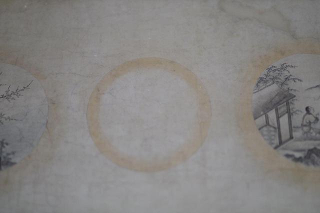 画像: 八つ目の円相。空白