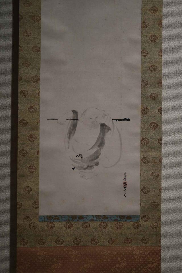 画像: 鳳林承章 自画賛 「布袋図」(部分・杜子美図と双幅) 江戸時代 鹿苑寺蔵