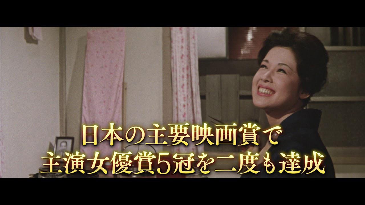 画像: 若尾文子映画祭 youtu.be