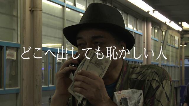 """画像: 希代の表現者""""友川カズキ"""" ベールに包まれたカリスマの日常を追った『どこへ出しても恥かしい人』予告 youtu.be"""