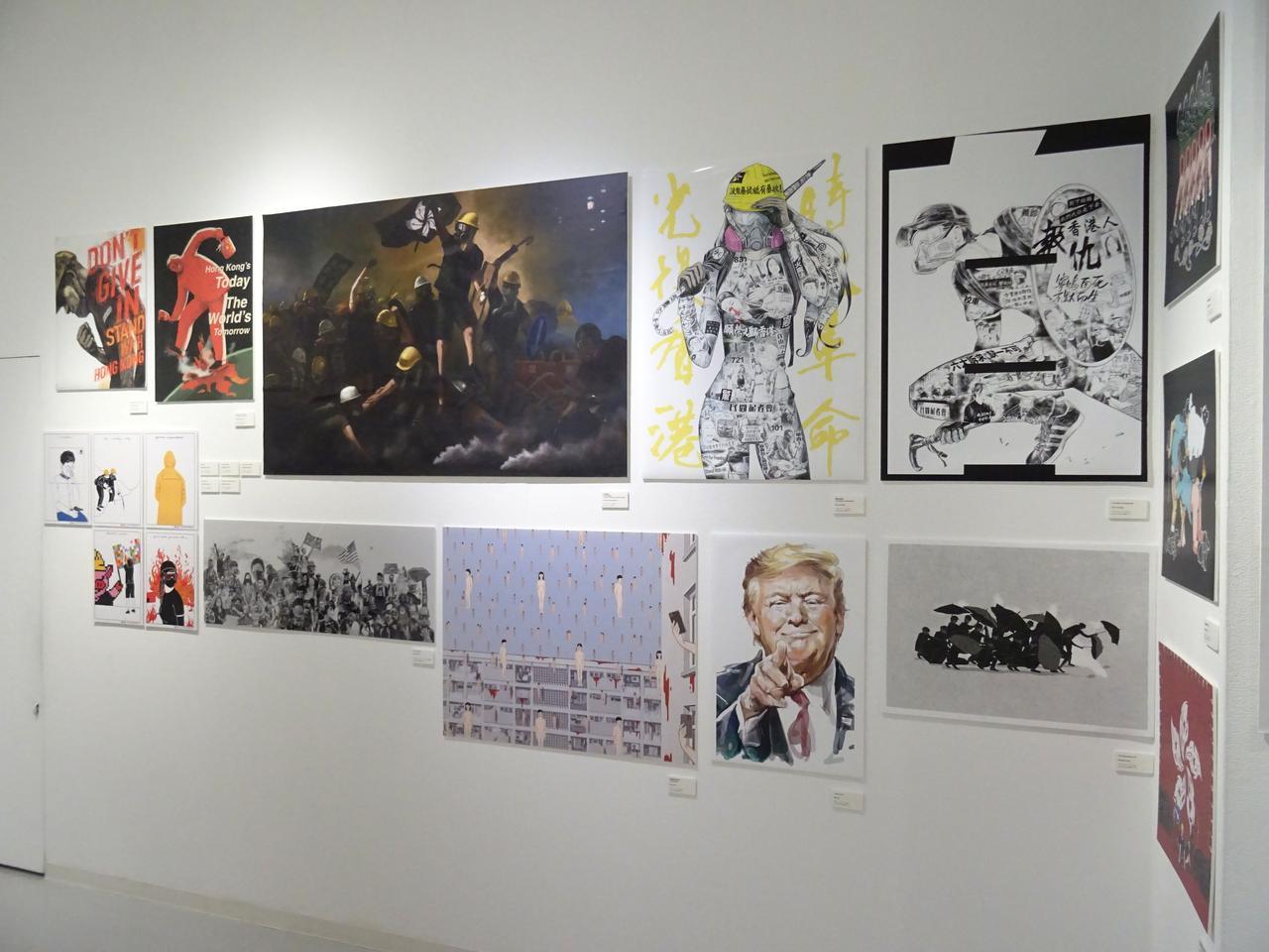 画像2: Gallery Q in Ginza 2020