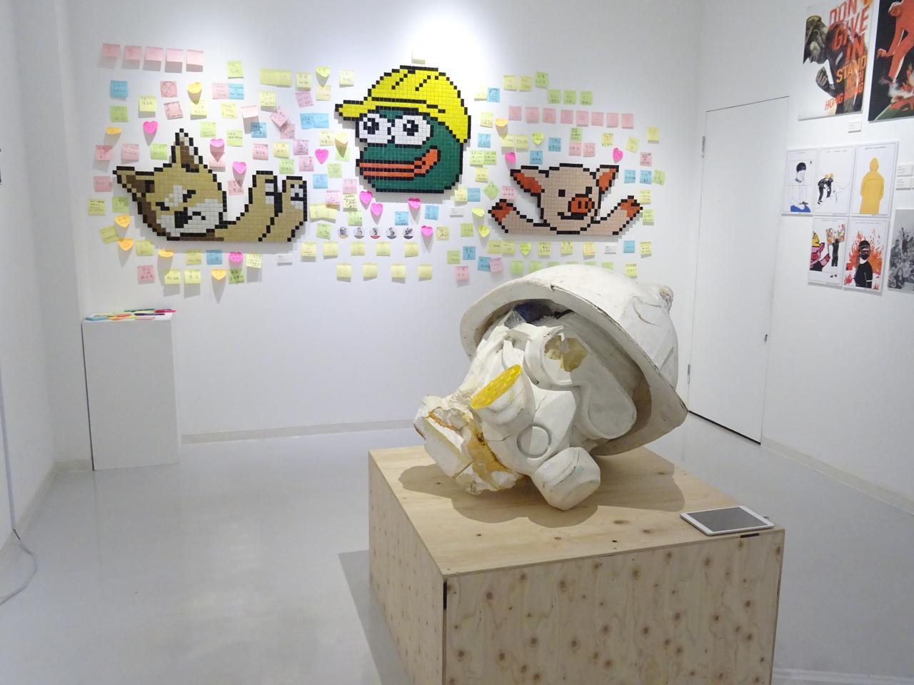 画像1: Gallery Q in Ginza 2020