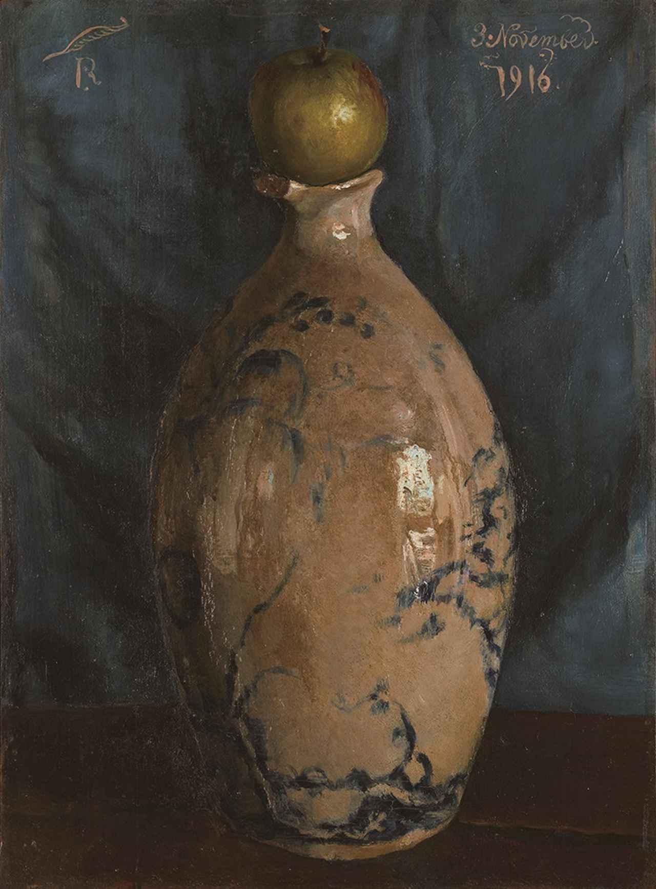 画像: 《壺の上に林檎が載って在る》 1916 年 11 月 3 日 油彩/板 40.0×29.5cm 東京国立近代美術館