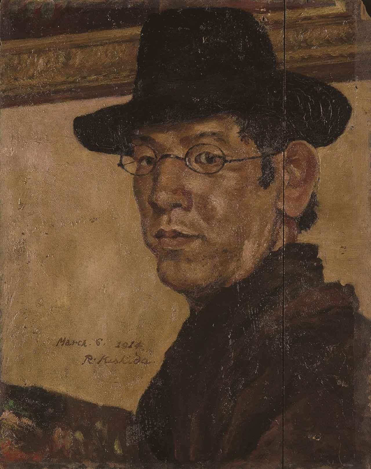 画像: 《黒き帽子の自画像》 1914 年 3 月 6 日 油彩/板 51.3×39.2cm 個人蔵