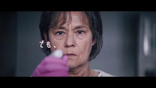 画像: 映画「ブリット=マリーの幸せなひとりだち」特報 youtu.be