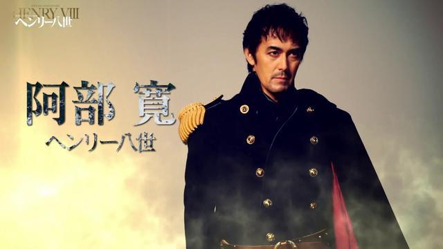 画像: 彩の国シェイクスピア・シリーズ第35弾『ヘンリー八世』スポット映像(30秒) youtu.be