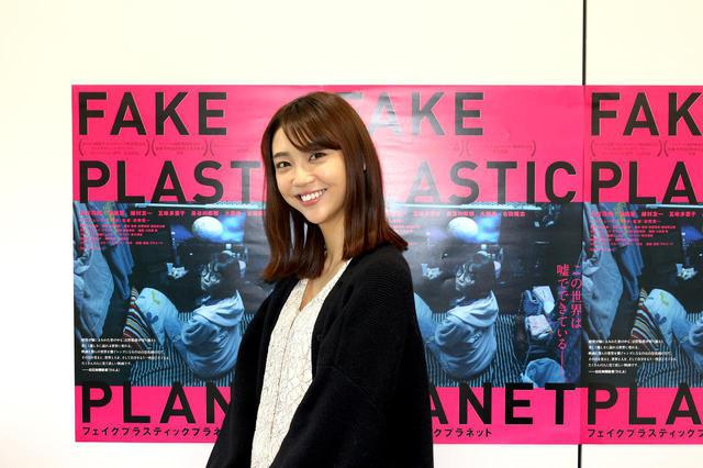 画像2: 山谷花純さん